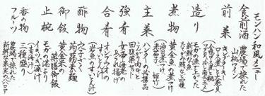 200908tabi27