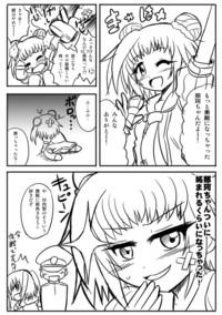 Nakakai2_2
