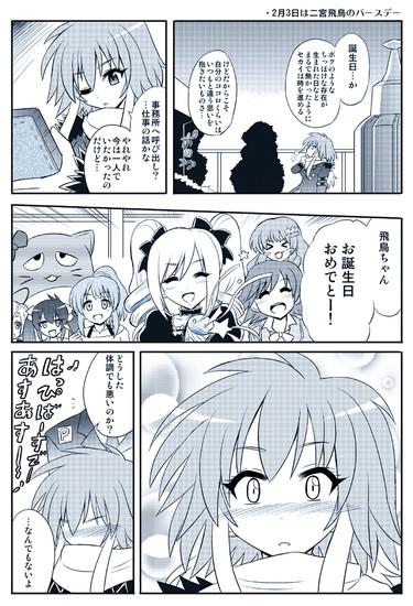 Asuka03