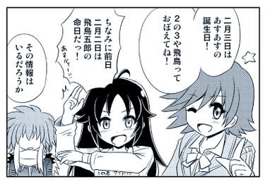 Asuka05