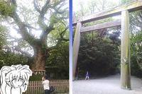 Nagoyanikki02