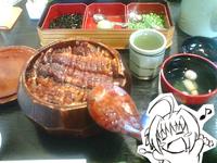 Nagoyanikki03