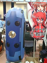 Nagoyanikki06